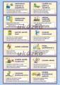 Angličtina karty 3 - nepravidelná slovesa nakladatelství Kupka