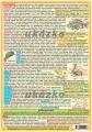 Přehled přírodopisu 1.díl nakladatelství Kupka