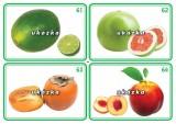 Sada 24 karet - ovoce 2 nakladatelství Kupka
