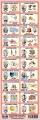 Záložka - Slavní vynálezci nakladatelství Kupka