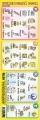 Záložka - Vyjmenovaná slova nakladatelství Kupka